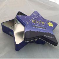创意马口铁星星存钱罐储物罐 糖果收纳罐茶叶罐铁罐金属罐批发