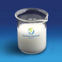 ABS丙烯酸塑胶烤漆乳液X-PU698 水性单组份ABS一涂烤漆乳液