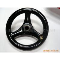 供应圆轮缘手轮,胶木手轮,塑料手轮12*100