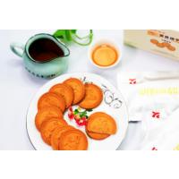 永昶高纤膳食纯麦麸饼干(无蔗糖)