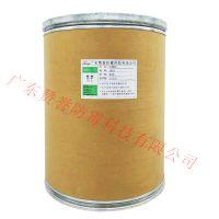 防霉粉的使用方法说明