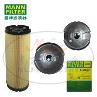 MANN-FILTER(曼牌滤清器)EDM滤芯电火花线切割滤芯E-Line/1