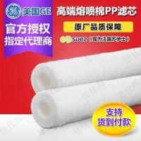 PP滤芯环保胶水, 粘PP水滤芯用什么胶, 聚丙烯滤芯粘PVC胶