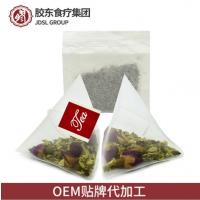袋泡茶代加工 养生代用茶oem贴牌代工 三角包茶花草茶生产加工厂
