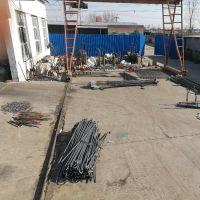 邯郸市永年区庆华紧固件制造有限公司
