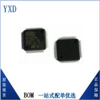 主营ST单片机STM32L073RZT6 MCU微控制器芯片 原装正品现货芯片