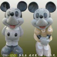 厂家直销石雕招财猫卡通动物形象大理石花岗岩石材雕塑艺术品