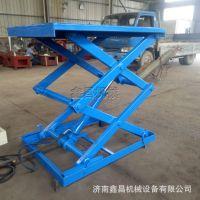 固定剪叉式货物升降平台电动液压厂房升降货梯家用简易小型升降机