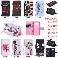 三星S8/PLUS手机皮套 A3 A5 J3 J5 J7/2017版本 彩绘皮套 手机壳