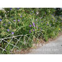 【厂家直销】园艺护栏、花园围栏、花园护栏、园艺护栏