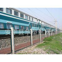 【现货供应】铁路护栏网、铁路围栏、铁路隔离网、市政道路护栏