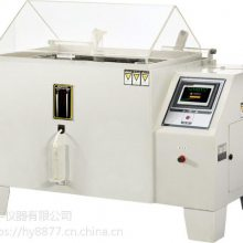 符合QB/T3926-1999 东莞 恒宇 盐水喷雾试验机 六折促销。