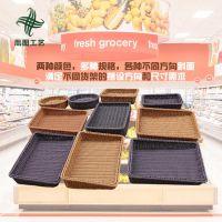 商业专用设备篮 5MM线经层架水果篮子 商超货架篮批发 超市斜口篮
