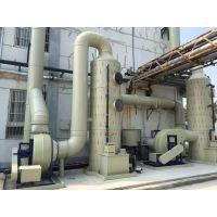 高邮有机废气处理 ,酸碱废气处理,选蓝阳环保专业设备加工废气处理