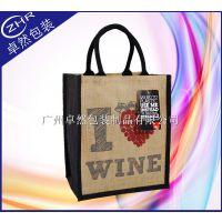 专业定做高档棉布葡萄红酒袋 单支装手提麻布礼品袋 红色喜庆麻布袋