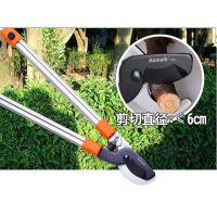奥迈克大力剪树枝加力剪可伸缩果树树枝剪刀园艺工具干木省力剪刀高枝剪