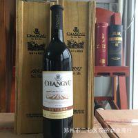 批发供应 1892纪念张裕干红葡萄酒 大师级解百纳干红葡萄酒