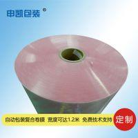 防水材料液体包装膜 东方雨虹指定供应商
