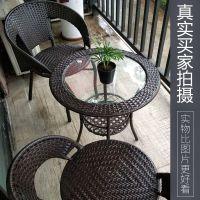 藤椅阳台休闲桌椅组合卧室室内滕椅藤椅茶几三件套藤艺