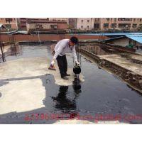 塘厦防水补漏公司,天面补漏报价,卫生间补漏维修找东莞市旺顺防水公司。