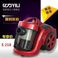 吸尘器 家用吸尘器 亿力  静音吸尘器 吸尘机 集尘器 地毯吸尘