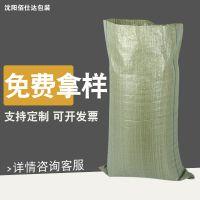厂家直销 绿色编织袋蛇皮袋 自产自销 普通加厚款编织袋定制