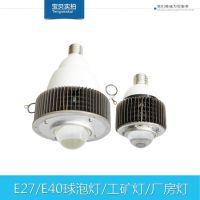 E40飞碟UFO200W贴片3535工矿灯 LED感应大功率仓库灯