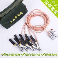 公司供应铜、铝压铸国标单双孔电力接地线夹接地棒接地线夹 配电房母排线夹
