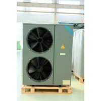汇合空调价格新闻 商用煤改电地热安装费用多少钱汇合空调