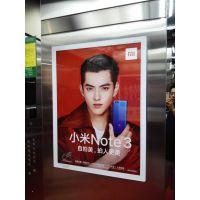 宜昌电梯框架广告 襄阳社区电梯广告 天灿传媒