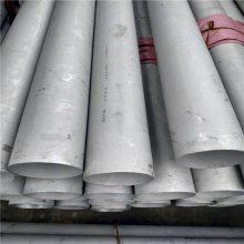 GB14976-2012 不锈钢S32168无缝不锈钢管价格/ 绥化无缝不锈钢管厂家