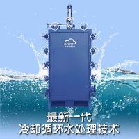 智能循环水处理设备;新型电化学原理;免药剂、节水