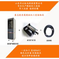 豪克能镜面加工设备 金属镜面抛光机床减速机输入输出轴镜面加工