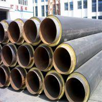 聚乙烯外护壳保温钢管 聚氨酯发泡保温钢管厂家 630*8沧州东润