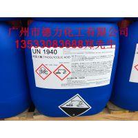 广州市德力化工有限公司代理经销日本巯基乙酸
