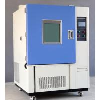 高低温湿热交变试验箱设备机械厂家直销