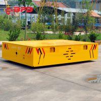 定制自动化集成运输RGV平板车 河南百分百16吨无轨平台车厂家直销