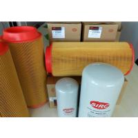 英格索兰空滤芯46856845 V30-37空压机保养配件供应