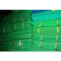 hysw厂家直销聚丙烯防护网 安全网材质 -32