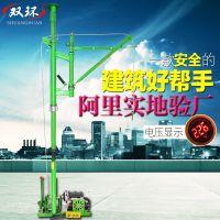 室内吊运机 电动220V起重机建筑装修高层吊沙吊窗小型吊机提升机