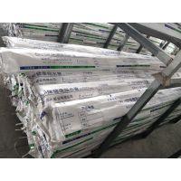 轻质高强PPR冷热水管_力和管道家装PPR冷热水管批发供应