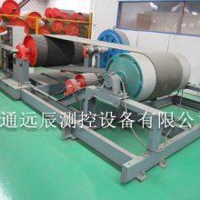 煤矿钻机测试台批发 南通远辰测控设备供应