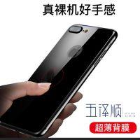 苹果7手机丝印钢化背膜 iphone8plus手机全包后膜玻璃膜保护贴膜