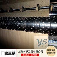 厂家供应自动裁床薄膜打孔纸 服装 汽车座椅 家具打孔纸