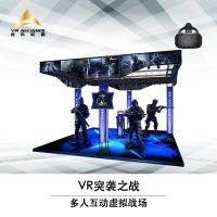 广州vr厂家专业vr设备供应商vr引领行业标准广州vr厂家