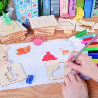 画画套装工具儿童绘画模板幼儿园小学生涂鸦模板女孩男孩益智玩具