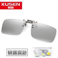 片式偏光变色太阳镜夹片男女士开车司机近视墨镜片夹新款驾驶眼镜