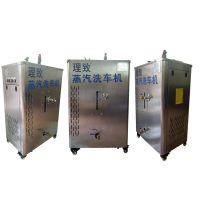 xc-18多功能商用电热蒸汽清洁机 汽车美容专用电热蒸汽洗车机