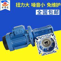 批发供应 津涡轮蜗杆减速电机 涡轮微型减速机中空减速机