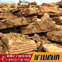 江苏扬州市千层石 天然驳岸石多少钱一吨 灵璧假山石矿山开采